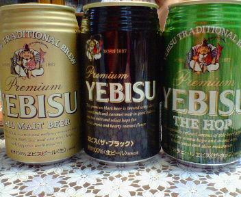 ヱビスビール。